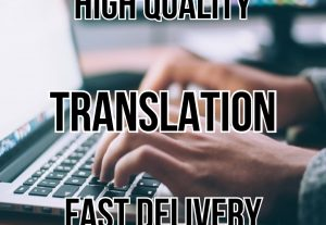 34676High Quality Audio/Video Translation for a Low Price in a matter of Minutes