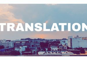 59311I will translate your information into any language you want