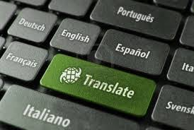 I'll translate your text from Spanish to English and English to Spanish for free