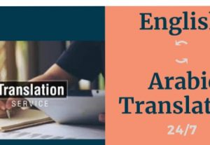I will translate english to arabic, english to arabic translation