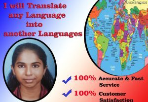 236506I will Translate any Language into other Languages